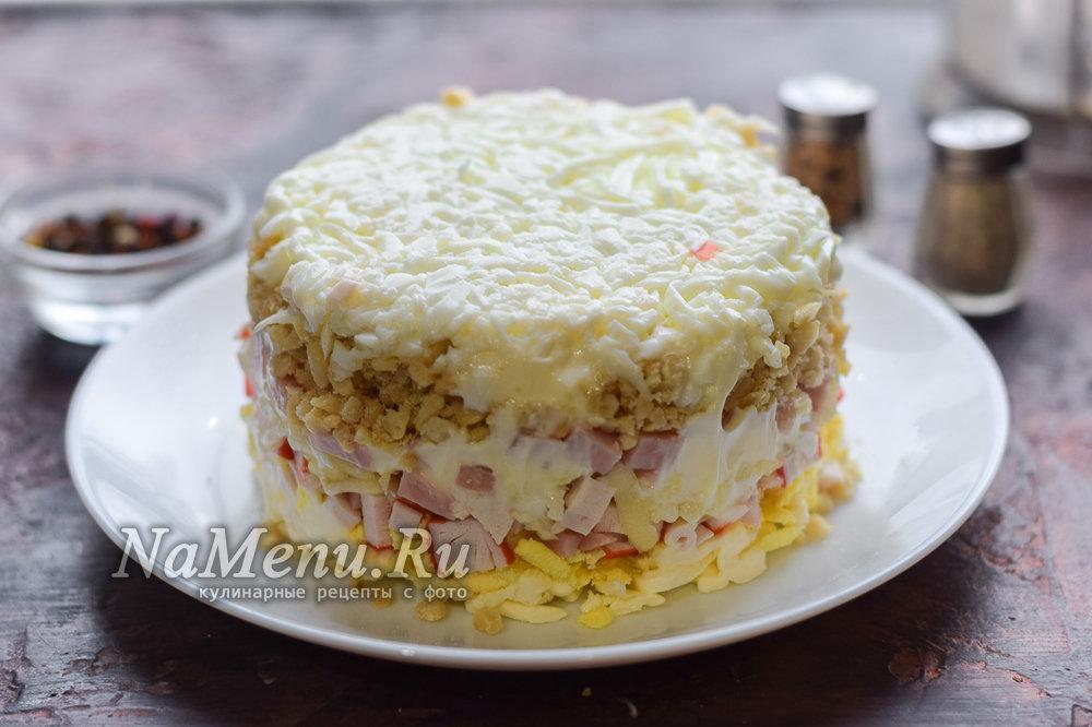 любой салат снежная королева рецепт с фото того, танзании возможен