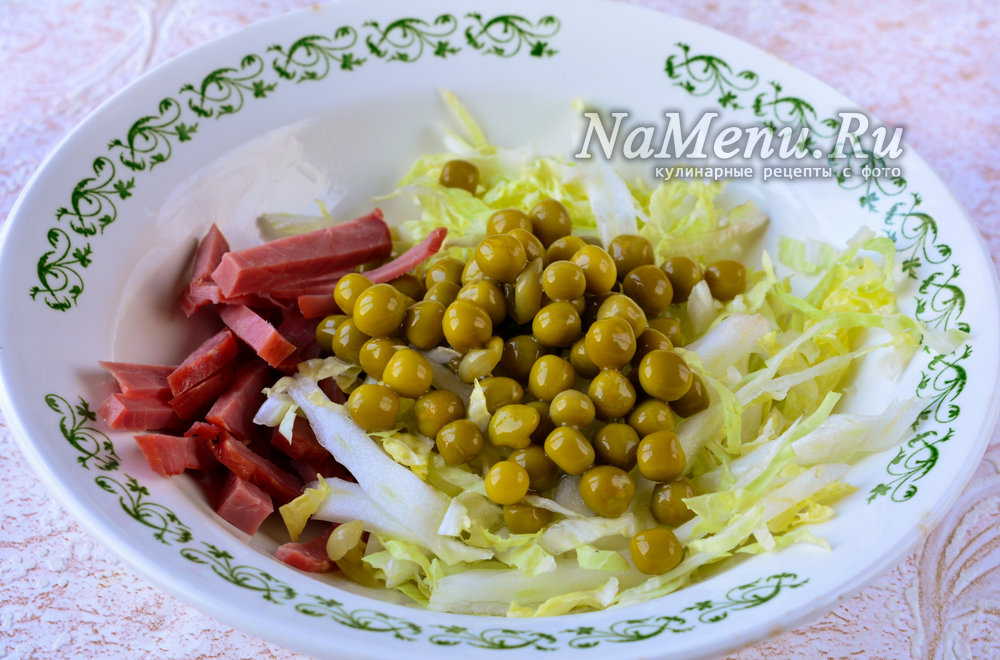 Салат леди винтер рецепт с фото