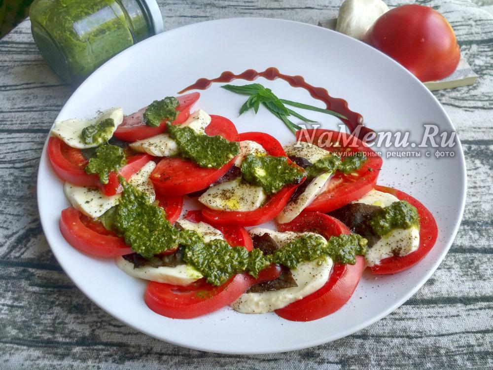 блюда с овощами рецепты с фото простые и вкусные