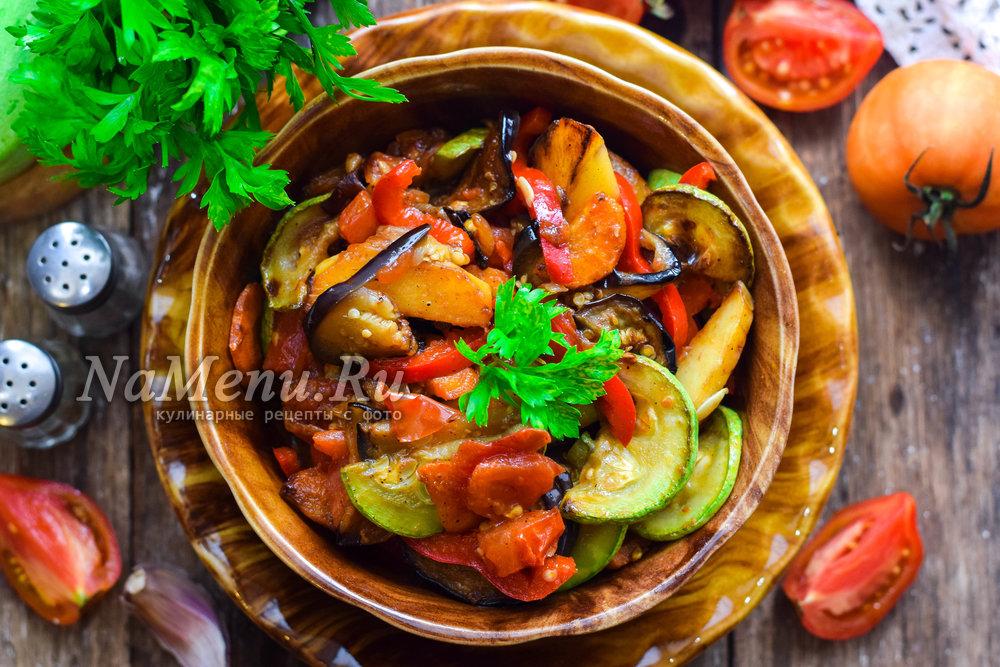 рагу из кабачков и баклажанов с картошкой и мясом