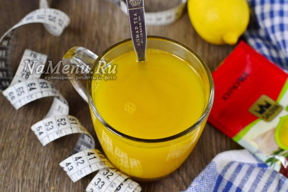 Поможет ли лимон с медом похудеть