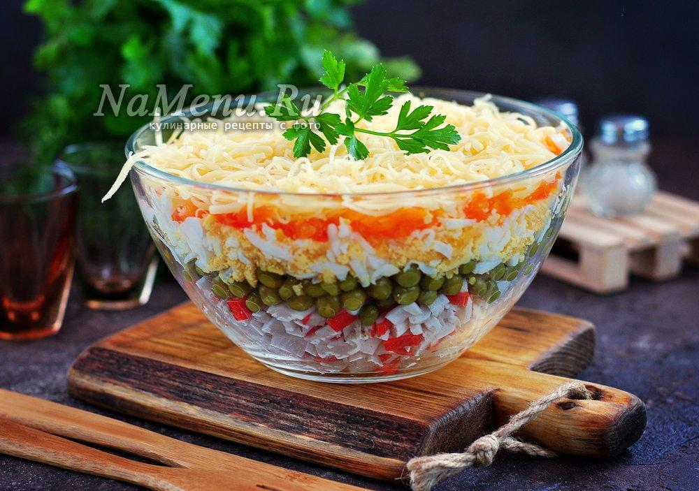 Рецепт салата принцесса изоражения