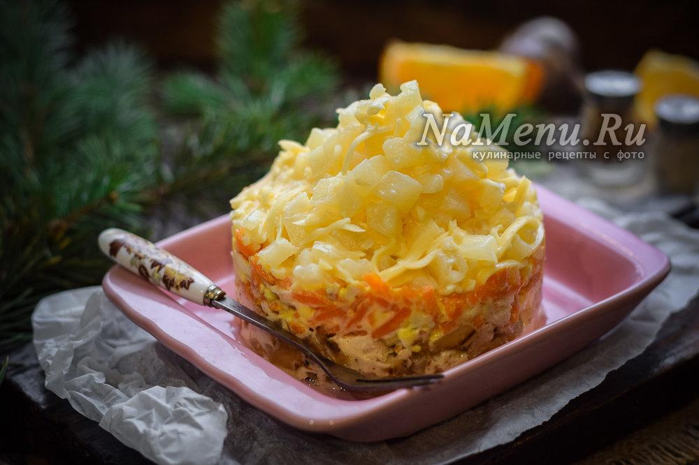 салат валентина рецепт с фото