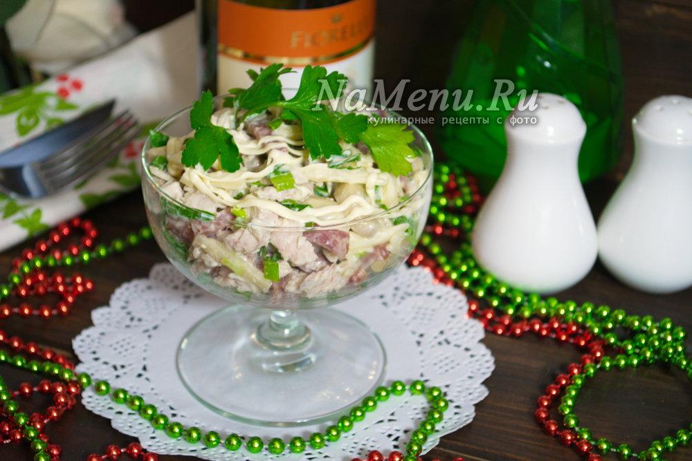 салат людмила рецепт с грибами
