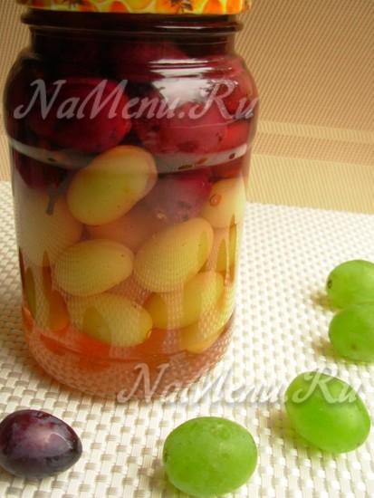 рецепт маринованного винограда