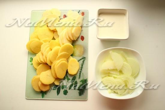 Ингредиенты для картофельного гратена