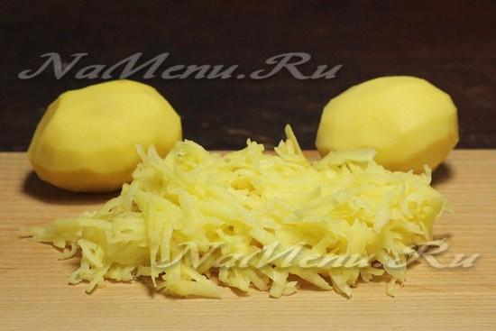 натереть сырой картофель