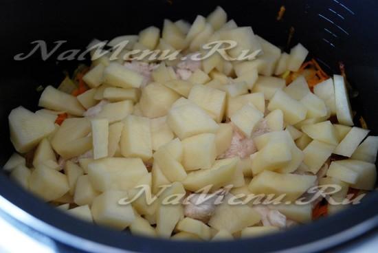 Ложим картошку