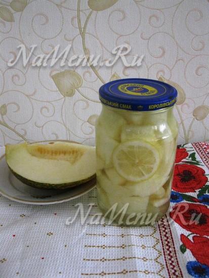 рецепт консервированной дыни