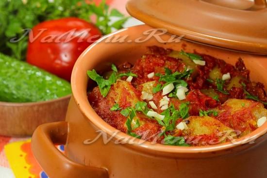 рецепт мяса с картошкой в горшочках
