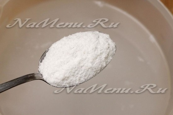 приготовить соляной раствор