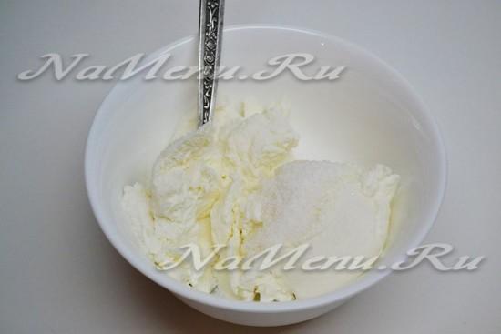 Смешать сыр с сахаром