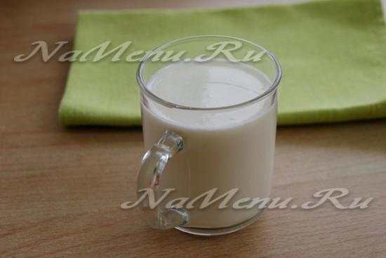 Достать молоко