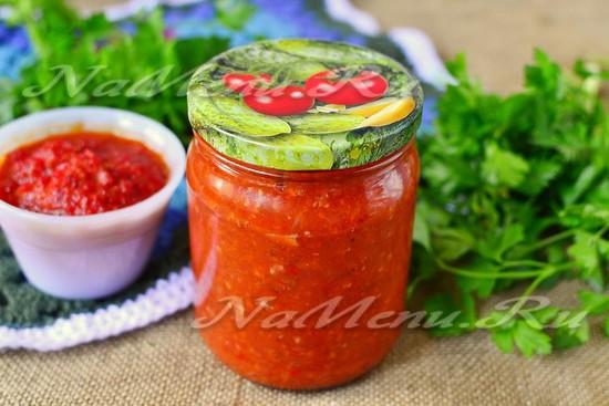 рецепт аджики из помидор и чеснока на зиму простой рецепт