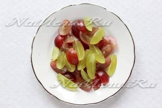 Нарезать виноград