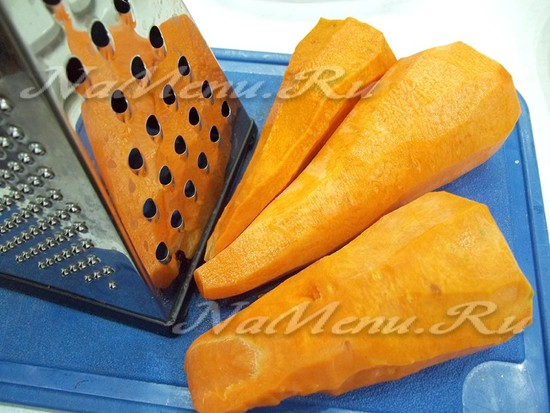 Морковь натерта на терке