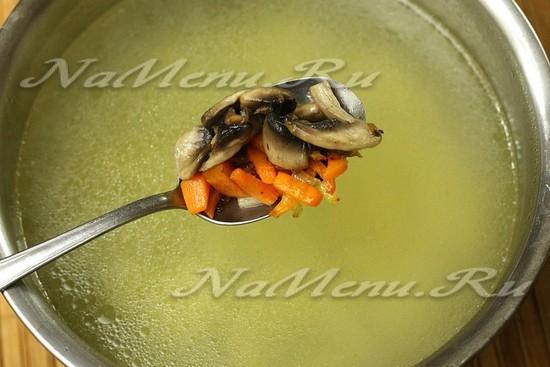 Кладем в суп заправку