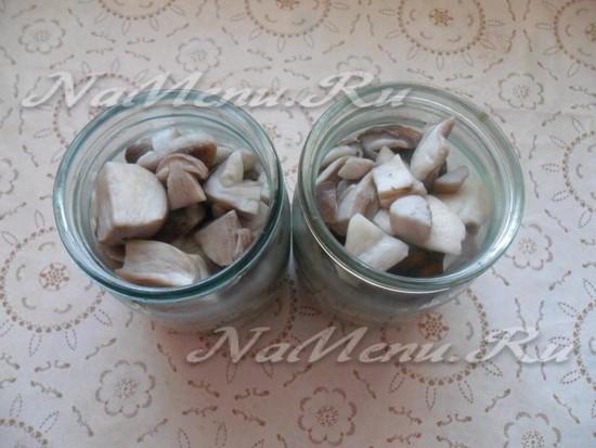 Заложить грибы