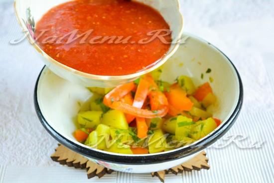 Залить овощи