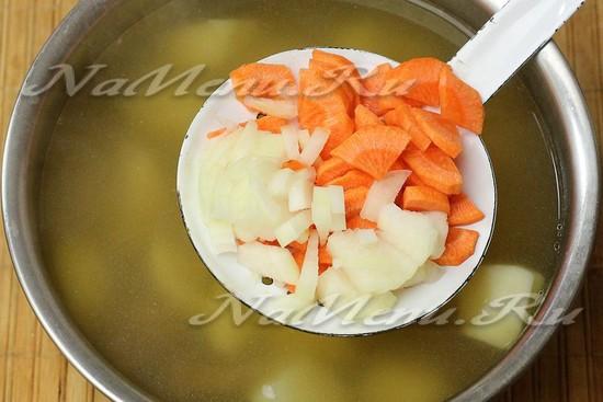 добавить лук, морковь