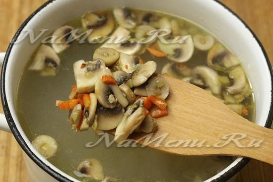 добавили лук, морковь и грибы в суп