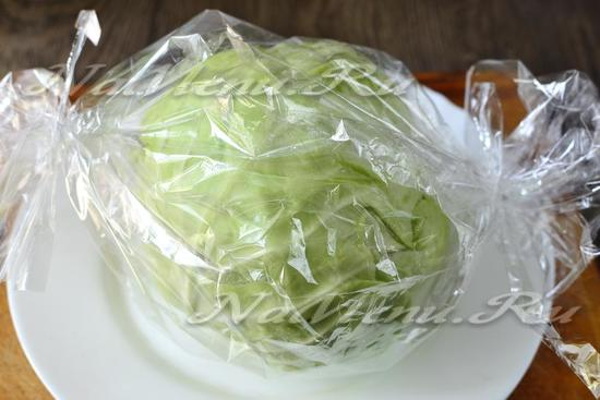 Завернуть капусту