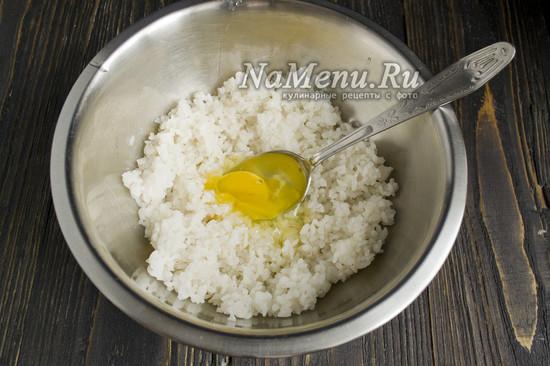 Вбить яйцо