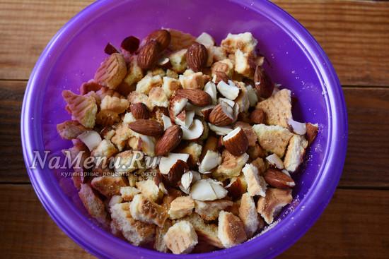 выложите печенье и орешки