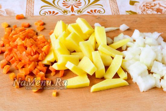 Нарезать овощи