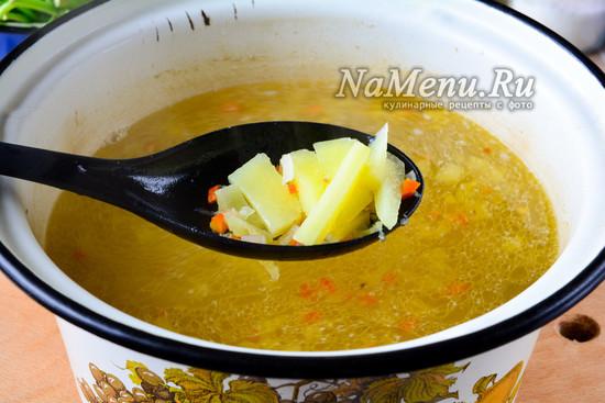 Добавить обжарку в суп