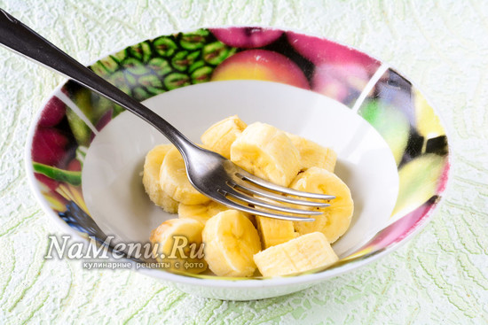 Размять банан