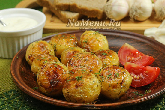 картофель запеченный с чесноком и зеленью
