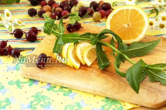 подготовить мяту и лимон