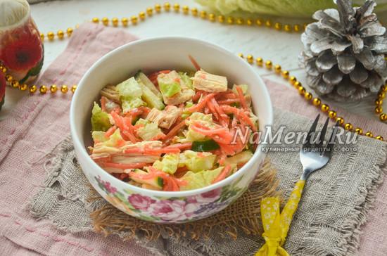 салат из спаржи с морковью по-корейски