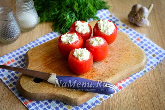 нафаршировать помидоры