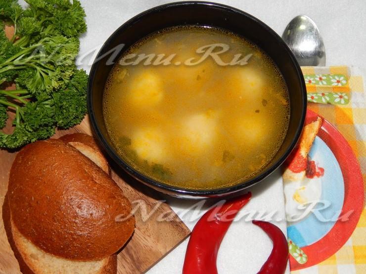 Овощной суп с сырными фрикадельками