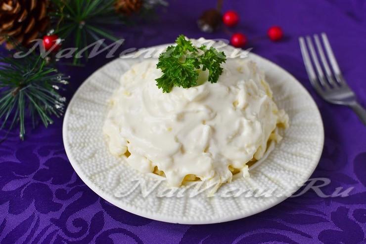 Салат-закуска «Белочка» из плавленых сырков