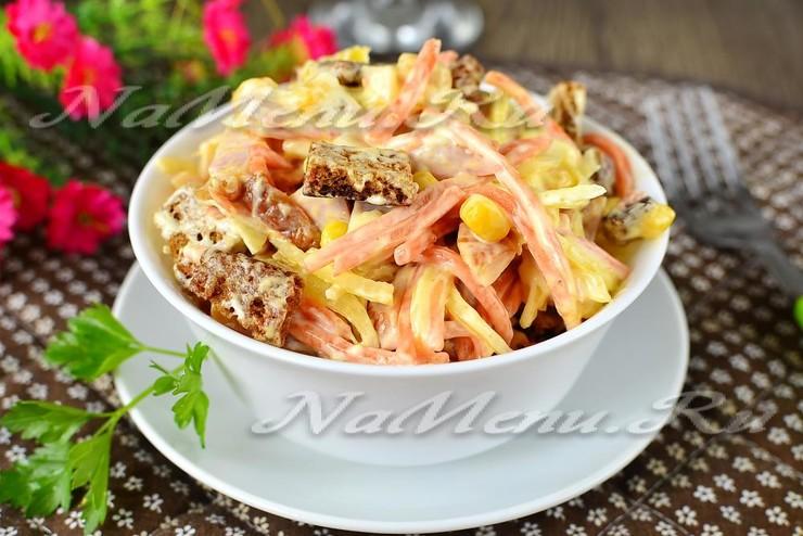 Салат с копченой курицей и морковкой по-корейски