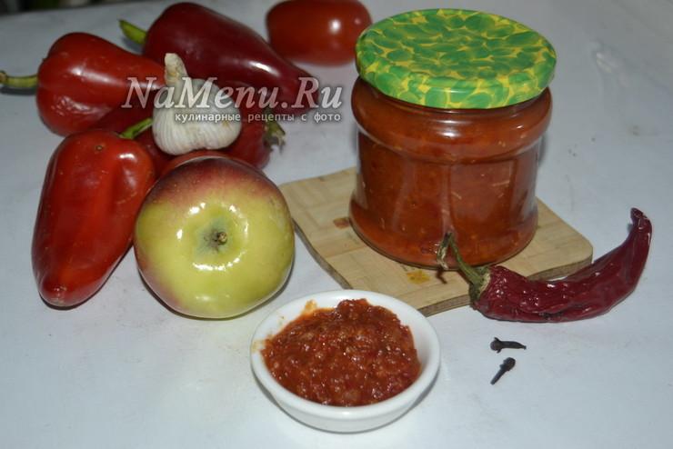 Аджика с яблоками, помидорами, морковью и перцем