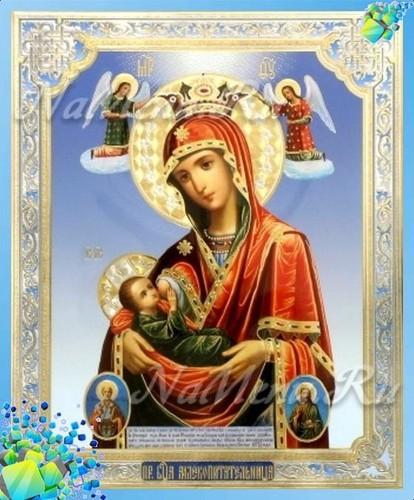 Пояс Пресвятой Богородицы: у вас будет ребенок